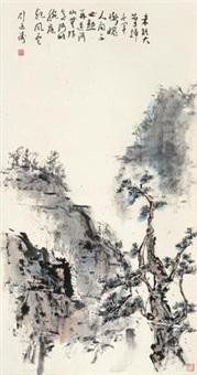 山河颂 by liu yantao