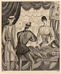 le tir forain. - 21 (s. laboureur 191) by jean-emile laboureur