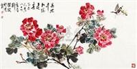 万紫千红总是春 by liu jiying