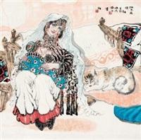帕米尔情 by liu xuanrang