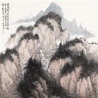 山水 by xu xinrong