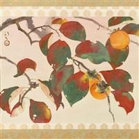 colored leaves by ryushi kawabata