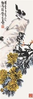 菊石栖羽 by xu linlu