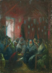 la lecture de la torah by nicolae gropeanu
