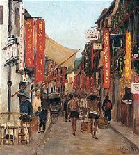 a chinese street scene by jacques anger