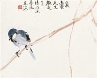 花鸟 镜框 设色纸本 by yang shanshen