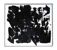 rondo de carré écriture en masse by judit reigl