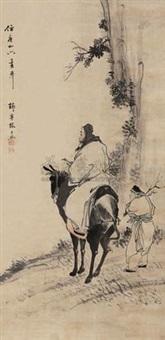 行旅图 by lin jia