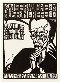plakat der i. ausstellung neuzeitlicher deutscher kunst. kaiser-wilhelm museum, krefeld (poster of i. modern german art exhibition. kaiser wilhelm museum, krefeld) by erich heckel