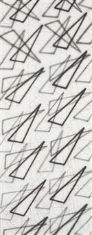 arrows by howard arkley