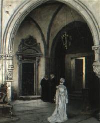 kyrkorumsinteri