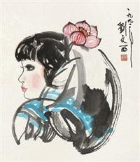 荷花少女 by liu wenxi