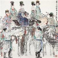丽人行诗意 by xu hengyu