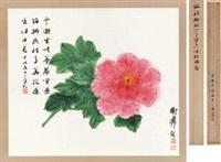 牡丹图 by xie zhiliu