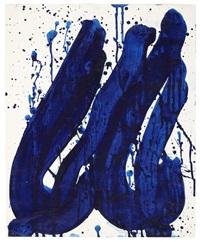 untitled (sf82-742) by sam francis