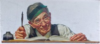 smiling accountant by harold n. anderson