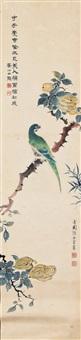 birds & flowers by jang seungup