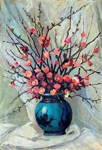 bahar dalları by ibrahim safi