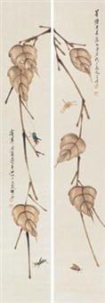虫草瓜 (in 2 parts) by qi baishi