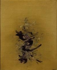 composition by nasser assar