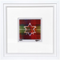 two stars (small) by yaacov agam