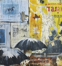 posters in the rain by yuri (georgiy) ivanovich pimenov