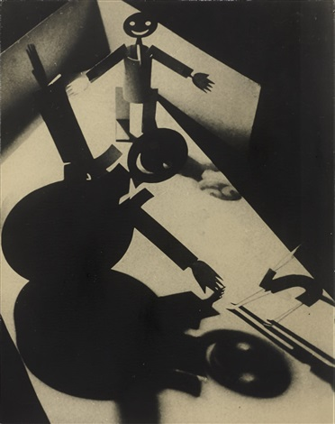 the samozvery by alexander rodchenko