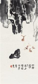 绝崖鹿尘 (landscape) by lin kai