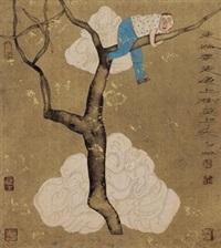 走路要走边上树莫上尖 (climb tree) by bai peng