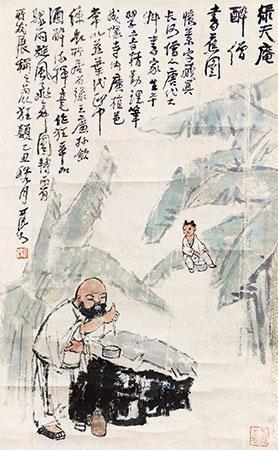 怀素书蕉 by li keran