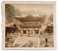 japon, nikko, porte yomeimon tosho-gu by raimund von (baron) stillfried-rathenitz