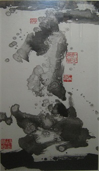 compositie by chitfu yu