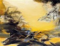 流金歲月 (golden memories) by yang shihong