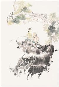 晓露 by deng jingmin