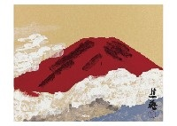 mt.fuji by yuki ogura