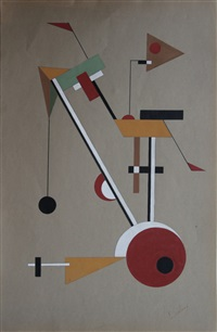 untitled by el lissitzky