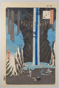 série des 100 vues célèbres d'edo. planche 47 - ?ji fud? no taki. la cascade de fud? à ?ji by ando hiroshige