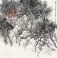 叠彩亭 (the red pavilion in the winter) by bai qizhe