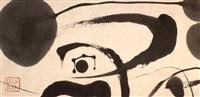 impromptu by saburo hasegawa