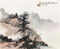 山水 镜框 设色纸本 by liang boyu