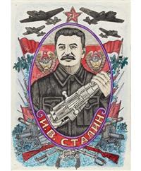без названия (recto-verso) by alexander lobanov