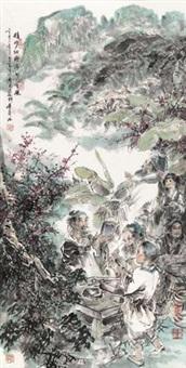 精雕细琢端州宝砚 by wu zehao