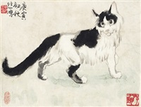 猫 (cat) by xu beihong