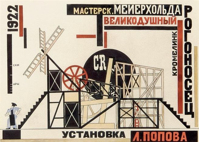 projet daffiche pour le cocu magnanime de fernand crommelynck mis en scène par meyerhold by liubov popova
