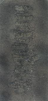 kompozice by pavla mautnerova