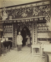 chinese apothecary (+ 2 others; 3 works) by isaiah taber