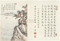 untitled (album w/2 works) by liu heng and wang xiyao