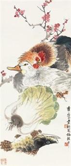 年年有余 by ji shouzheng