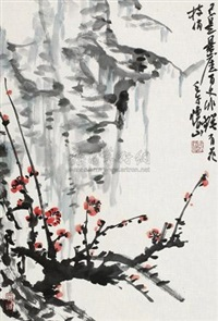 梅花 (plum) by liu huaishan