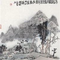 龙泉山中见 by liu pu